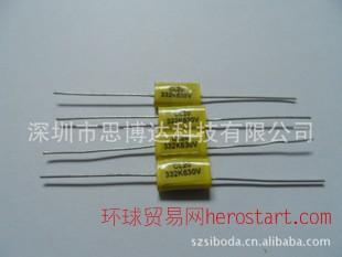 CL20 104J250V轴向电容有机薄膜电容、吸收电容器