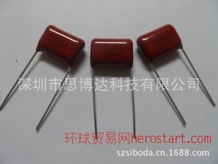 mpp电容有机薄膜电容CBB21 394J400VP10/P15