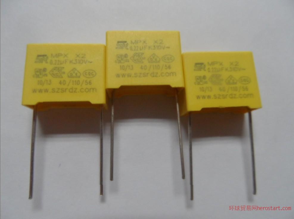 LED面板灯电源用电容 X2 224K310V