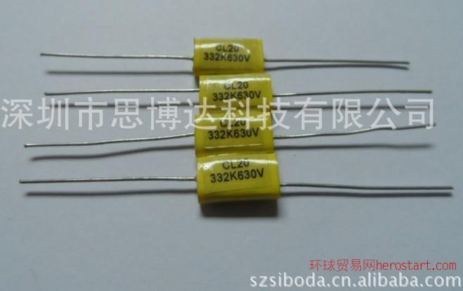 聚酯膜轴向电容 CL20 5.6UF250V