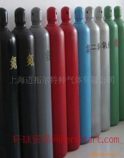 杜瓦瓶 液氮容器 0.2(m3)