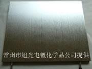 XG—900ENT化学镀镍添加剂