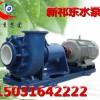 40UHB-ZK-10-30卧式耐腐耐磨砂浆泵防腐脱硫泵
