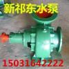 100HW-8卧式蜗壳式混流泵城市给水排水泵灌溉增压泵