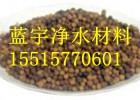 供应优质果壳滤料,果壳滤料净水的专业生产厂家拒绝中间商