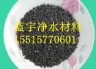 厂家供应磁铁矿滤料 三层过滤专用磁铁矿规格全
