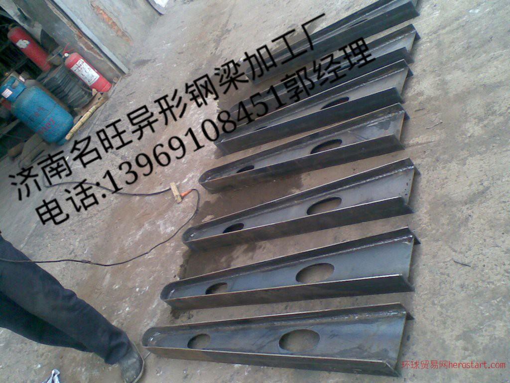 重庆市雨棚钢梁