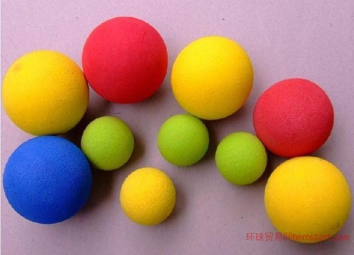 优质EVA泡棉球 玩具EVA发泡球 EVA发泡球