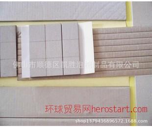 导电泡棉 导电性能佳 可按尺寸加工