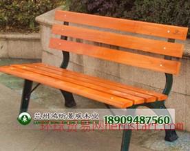 兰州休闲椅休闲凳公园椅