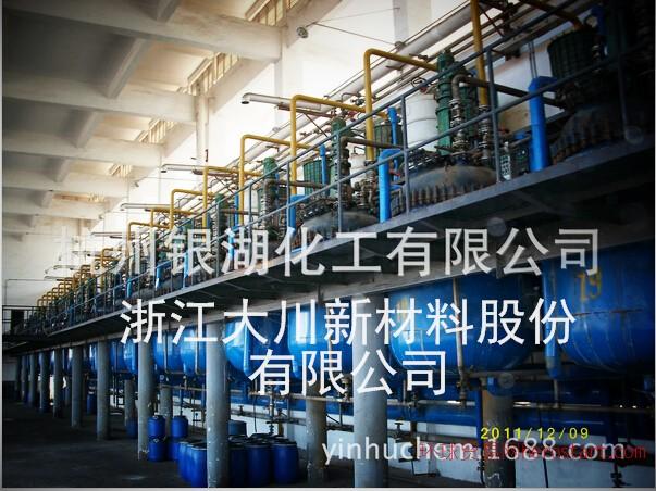 除油清水剂 油水分离剂