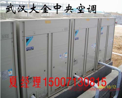 武汉大金家用中央空调,武汉大金LMX系列