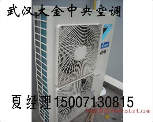 武汉大金中央空调,武汉大金超级多联3MX