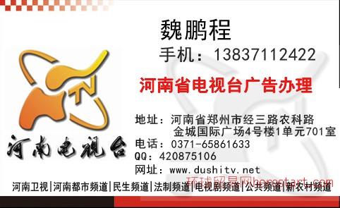 河南省世纪得一文化传播有限公司