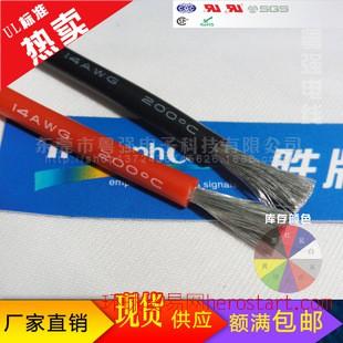 粤强电线厂专业供航模线材20A/18A/16A/14A/12A/10A全系列特软线