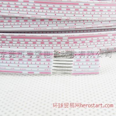 超柔软红白排线UL2468 26AWG 10P镀锡铜PVC电子线排线