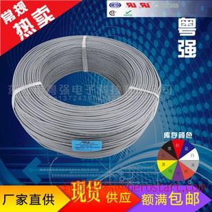 4芯屏蔽线 2547多芯屏蔽线,UL环保电子线,信号线,网线 300米起订