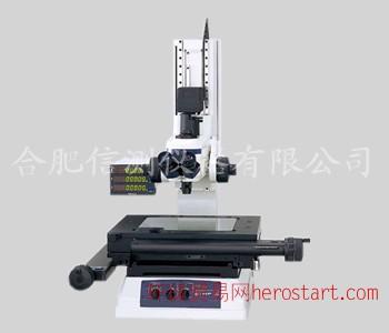 合肥三丰工具显微镜代理,工具显微镜合肥公司销售