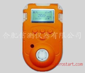 合肥可燃气体,有毒有害气体检测仪