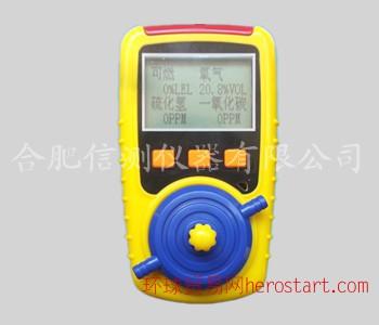 合肥四合一气体检测仪,安徽四合一气体检测仪销售