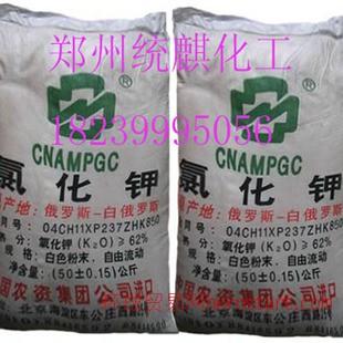 农业氯化钾 高纯度氯化钾价格