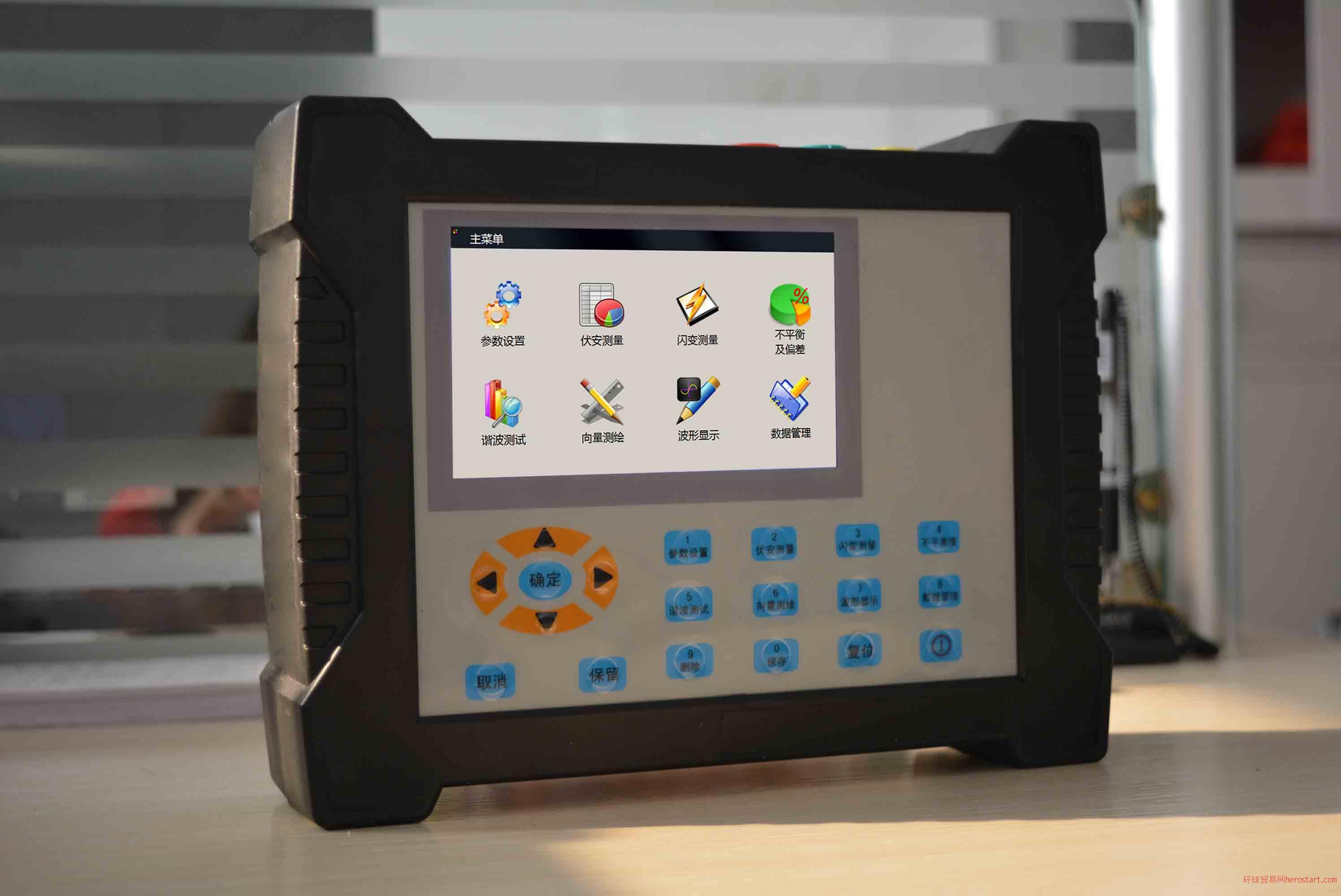 ZKD35D 便携式电能质量分析仪
