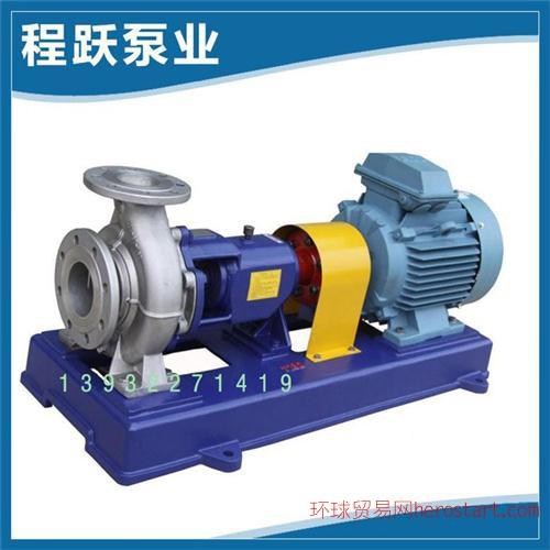 宿州化工流程泵_程跃泵业_CZ化工流程泵