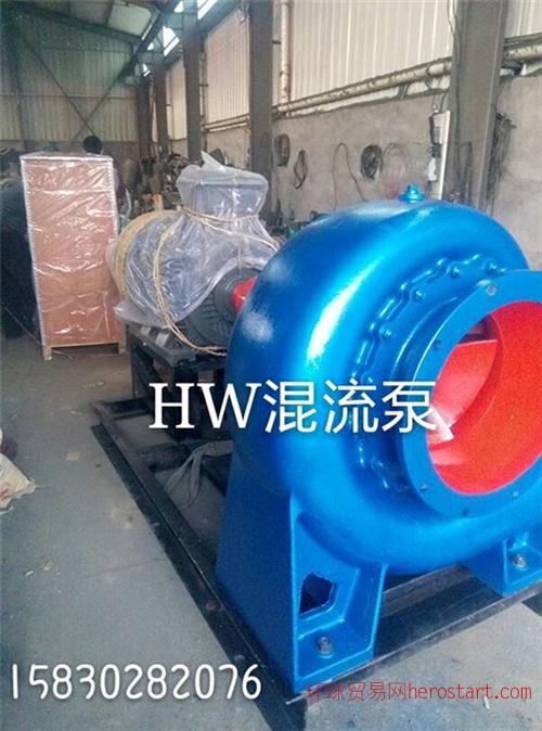混流泵优质厂家混流泵程跃泵业多图