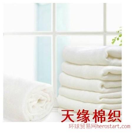 天缘纺织涤棉漂白纱布