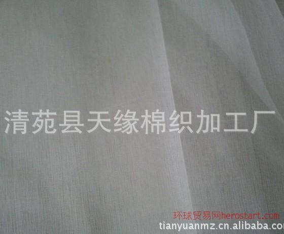 天缘纺织供应上浆纱布 工业纱布 室内装修墙体抗裂