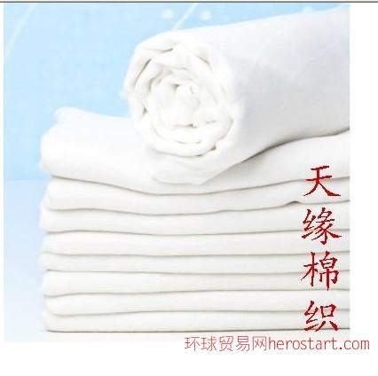 保定天缘纺织涤棉漂白口罩纱布