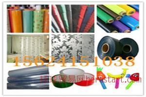PVC玩具膜