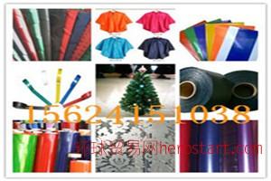 PVC雨衣膜生产厂家价格
