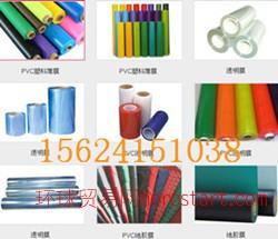 印刷膜生产厂家价格