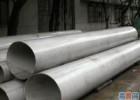 供应不锈钢工业焊管