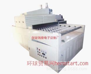 玻璃UV光固机 双面固化UV机 UV胶干燥机