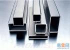 供应不锈钢方管|不锈钢矩形管