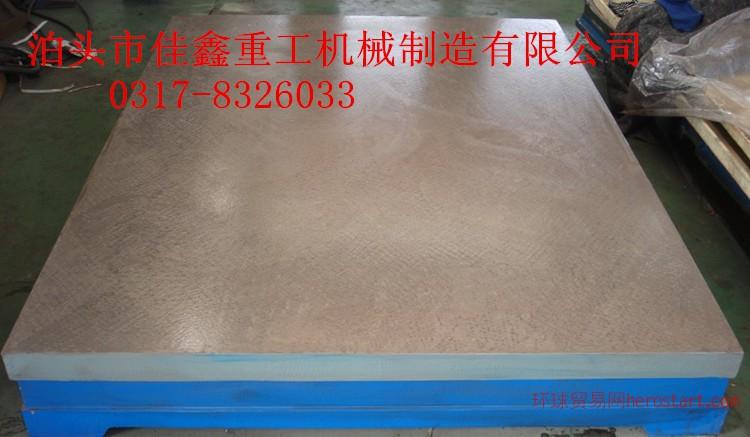 大连铸铁平台厂家 规格 技术参数