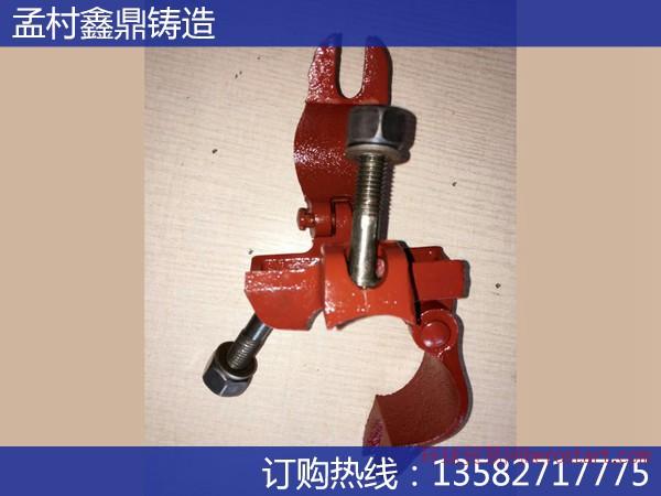 最新河北国标GKU48A建筑脚手架扣件直销