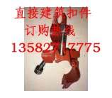 孟村扣件厂家直销GKU48A国标建筑脚手架扣件