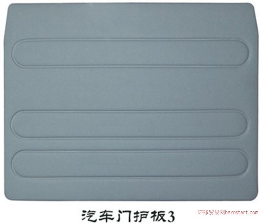 微面车门装饰板 驾驶室车门装饰板 面包车门装饰板