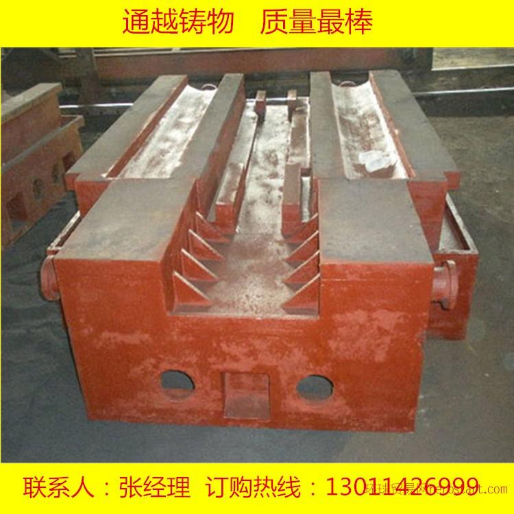 通越机床铸件厂家的产品优势