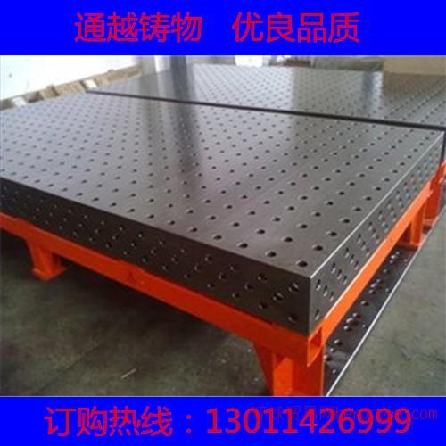 专业生产优质三维柔性平台