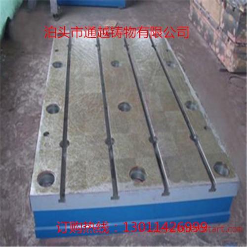供应现货优质铸铁平台