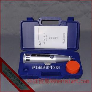 标养箱 优质标养箱 YH-40B标养箱 标准养护箱 生产标养箱