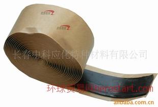 防水胶带 马蹄脂胶 反应性丁基橡胶腻子带