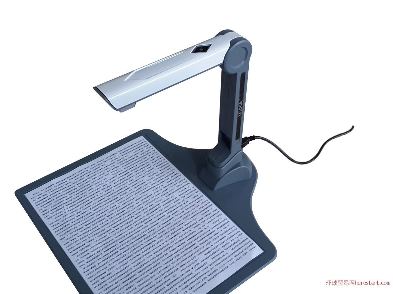 枫林M800高拍仪扫描仪
