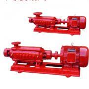 厂家供应单吸多级分段式消防泵