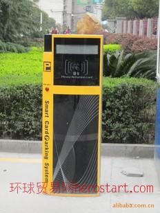 长沙停车场系统-汉寿停车场票箱