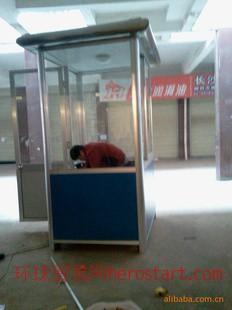 长沙停车场系统-岗亭制作